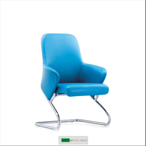 Best Executive Office Chair 2297B