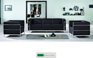 modern office reception sofa H-058