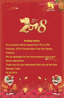 Holiday Notice: Chinese New Year Holiday