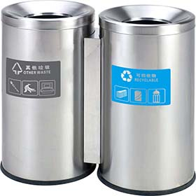 Rounded Outdoor waste can with stainless steel HW-314