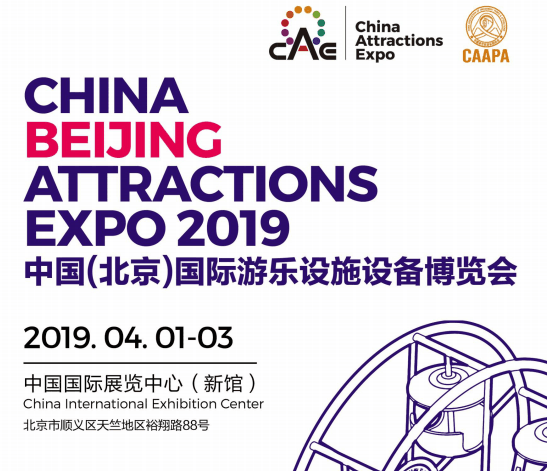 Attractions Expo 2019 Pékin Chine