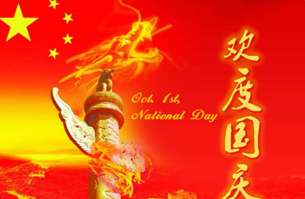 2016 china national day