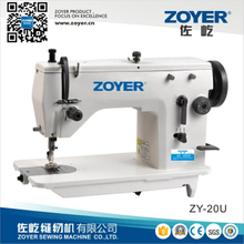 ZY-20U33/43/53/63 Zoyer Industrial Zigzag Sewing Machine (ZY-20U33)