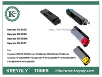 TK-590/592/594 COLOR TONER FOR FS-C2026/C2126MFP/C5250DN/
