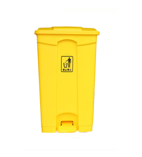 87L Plastic Garbage Can with Yellow Color (KL-34)
