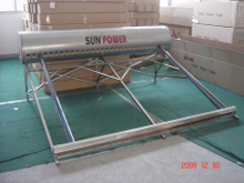 Low Pressurized Solar Water Heater