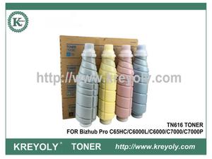 TN011 TONER FOR KONICA MINOLTA BUZHUB PRO 1051/1200/1200P