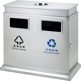 City recycling Outdoor waste can with stainless steel HW-88