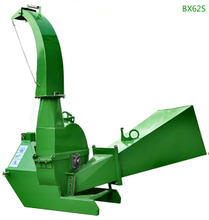BXS models with 45° Cutting Angle Chipper