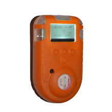 DSHG10 Water-Proof Gas Detector