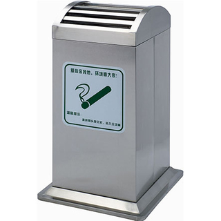No Smoking Outdoor waste can with stainless steel HW-317
