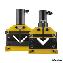 Hydraulic Angle Iron Cutting Tool CAC-75/110 with Cutting Force of 200/300KN, Has The Advantage of Quick Cutting, No Scrap Iron, Smooth Surface of Cutting Flat