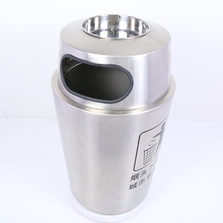 Hot Selling Stainless Steel Dustbin with Flip Tyle (YH-301A)