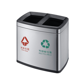 Stainless Steel Street Recycling Trash Can for Mall (HW-101)