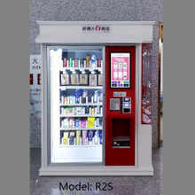 Multifunctional Cloud Based Platform R2S Roboshop machine