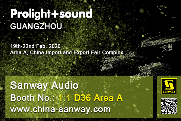 Exposición de 2020 Prolight and Sound de Guangzhou