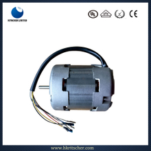 YY80 Motor with Capacitor