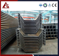 U-sheet pile made in china with good price