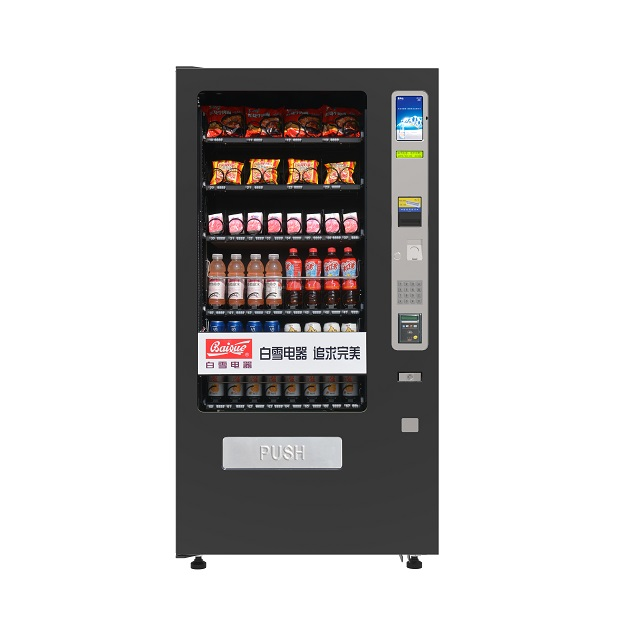 VCM2-4000S Elevating Combo Vending Machine