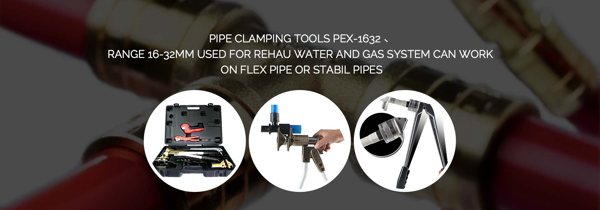 Pipe Clamping Tools PEX-1632 Range 16-32mm Used for Rehau Water and Gas System can work on Flex pipe or Stabil pipes