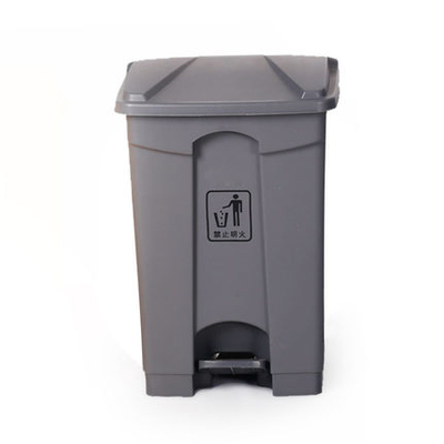 45L Plastic Garbage Can with Pedel Made in China (KL-34)