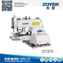 ZY373 Zoyer button attaching Industrial Sewing Machine