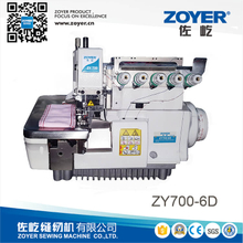 ZY700-6D Zoyer 6-thread direct drive super high speed overlock sewing machine