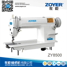 ZY8500 zoyer high speed lockstitch industrial sewing machine