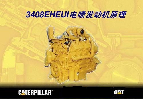 Principle and structure of HEUI injector system for C9 engine of Caterpillar 336D excavator