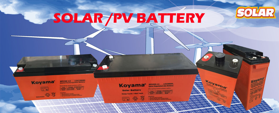 China Solar Battery Supplier