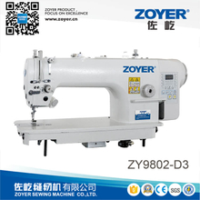 ZY9802-D3 zoyer Direct drive auto trimmer lockstitch sewing machine (Needle feed material)