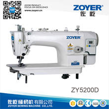 ZY5200D zoyer direct drive high speed lockstitch industrial sewing machine with side cutter