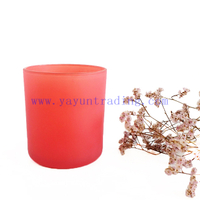 Matte Pink Jar Custom Color Frosted Glass Candle Holder with Wood Lid