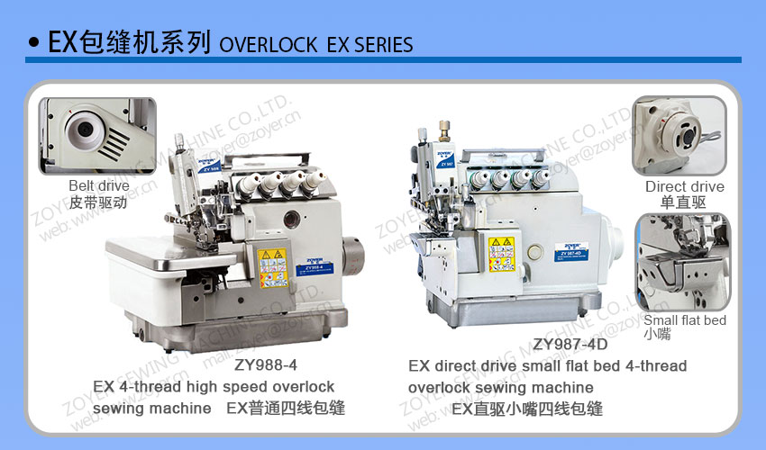 ZOYER-ZY988-OVERLOCK-SEWING-MACHINE_01