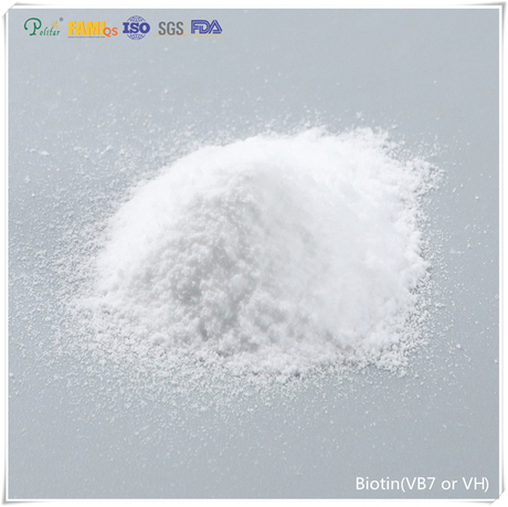 CAS 58-85-5 D-Biotin 2٪ 98٪ purity (Vitamin H)