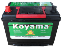 KOYAMA Direct Factory Sealed Lead Acid SMF Auto Battery -- 70D23R-MF(12V70AH)