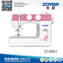 ZY9891 zoyer household sewing machine