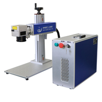 20W / 30W fiber laser marking engraving machine