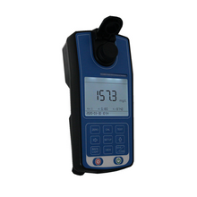 Portable Total Suspended Solids Concentration Meter