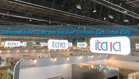 //a0.leadongcdn.com/cloud/liBqjKpkRimSjplnrljq/Adhaiwell-Fabric-Light-Box-Installed-On-Italia-Expo-Dubai.jpg