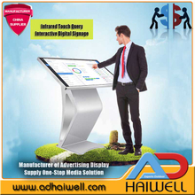 Infrarot Touch Interactive Query Digital Signage