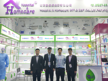 Photo Of The Representative Hospital & Homecare 2019 canton fair Guangzhou