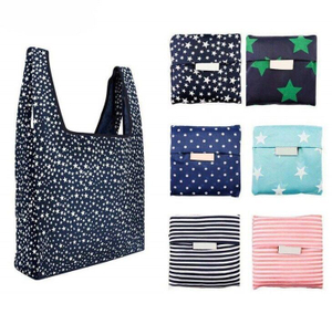Cheap 190t .210d Polyester Reusable Promotional Lovely Bee Foldable Shopping Bag