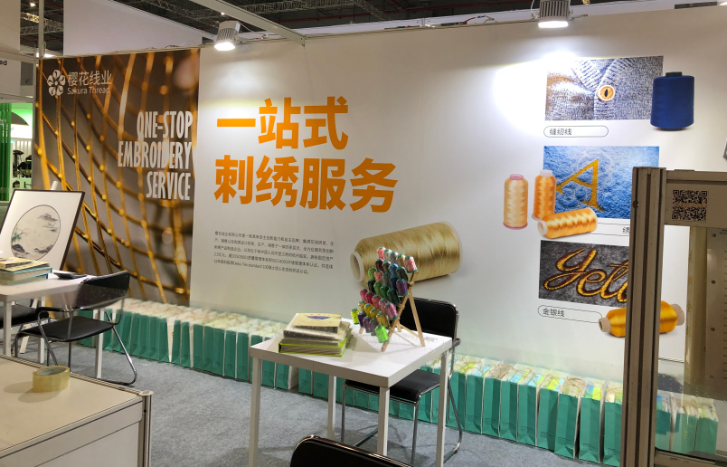 Intertextile Shanghai Apparel Fabrics 2019-3