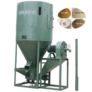 Vertical Feed Mixer with Crusher