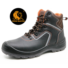 Rubber outsole oil resistant leather industrial safety shoes steel toe cap