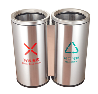 2in1 Rounded Stainless Steel Trash can with Flip lid