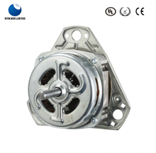 XD-250 washing machine motor
