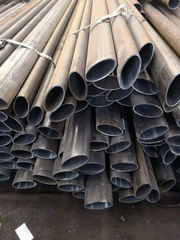 oval shape seamless steel tube