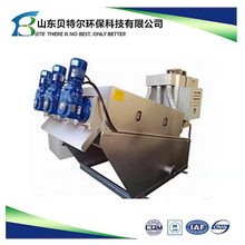 Screw Press Sludge Dewatering Machine